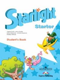Баранова К. М., Дули Д. ., Копылова В. В. и др. Английский язык. Учебник для начинающих. Starlight. Звездный английский.