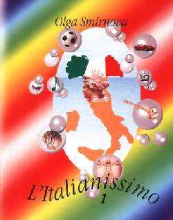 Учебник итальянского языка. Начальный этап обучения в 2-х книгах. Книга 1