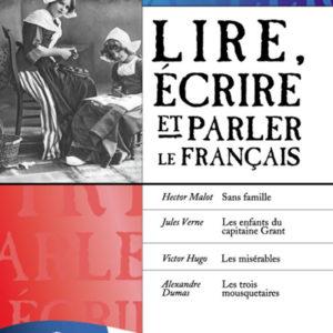 Селиванова Н. А. Французский язык. Читаем, пишем и говорим по-французски. 7-9 классы