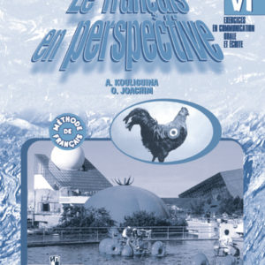 Кулигина А. С., Иохим О. В. Французский язык. Сборник упражнений. Книга для чтения. 6 класс