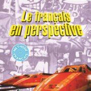 Бубнова Г. И., Тарасова А. Н. Французский язык. 11 класс. Учебник