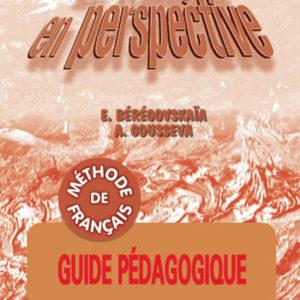 Береговская Э. М., Гусева А. В. Французский язык. Книга для учителя. Поурочные разработки. 4 класс