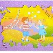 Салмина Н.Г. Видим, понимаем, создаем. Для детей 3-4 лет. Рабочая тетрадь №1