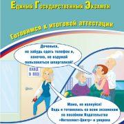 Лещинер В.Р., Крылов С.С. Информатика. ЕГЭ 2020