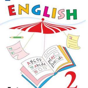 Комиссаров Английский язык 2 класс контрольные работы купить