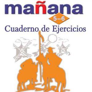 Костылева Испанский язык 5-6 класс сборник упражнений купить