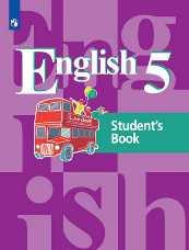 Кузовлев Английский язык 5 класс учебник купить