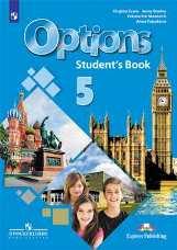 Маневич Английский язык 5 класс учебник купить