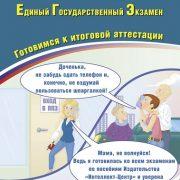 Амбарцумова ЕГЭ 2021 География купить